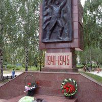 вечный огонь, Новочебоксарск
