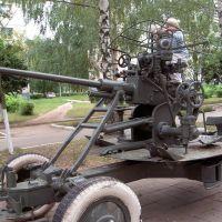 зенитная пушка, Новочебоксарск