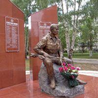 воинам-интернационалистам, Новочебоксарск