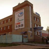 Кабелное ТВ, Новочебоксарск