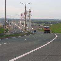 Чебоксарская ГЭС, Новочебоксарск