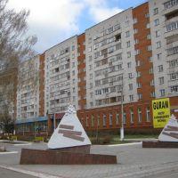 Дом №4 по бульвару Гидростроителей  /  House №4 on the Hydrobuilders boulevard, Новочебоксарск