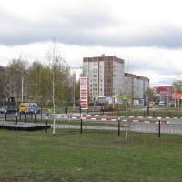 АЗС на улице Винокурова  /  The gas station in the Vinokurov Street, Новочебоксарск