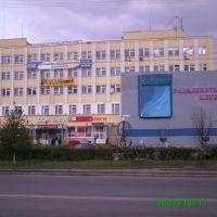 ТЦ+Дом  Быта Орион, Новочебоксарск