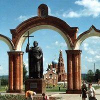 Новочебоксарск / Novocheboksarsk, Новочебоксарск