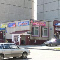 """Магазин """"Школьник"""", Новочебоксарск"""