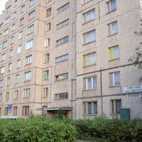ул.Советская д.25, Новочебоксарск