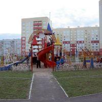 Венгерский квартал, Новочебоксарск