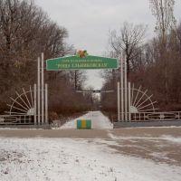 вход в Рощу - ноябрь, Новочебоксарск