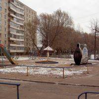 во дворе, Новочебоксарск