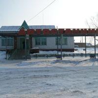 Порецкое, автостанция (февраль 2013), Порецкое