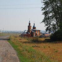 Church, Урмары