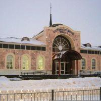 Железнодорожный вокзал, Урмары