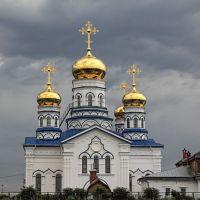Золотые купола, Цивильск