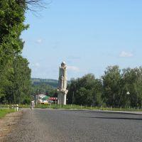 Цивильск. Развязка на Ульяновск. 2007 г., Цивильск