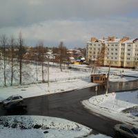 Черёмушки, Цивильск