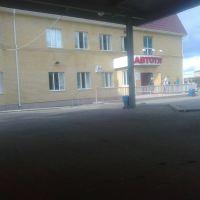 цивильск автовокзал Tsivilsk Bus Station, Цивильск