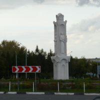 Цивильск.  (2011)., Цивильск