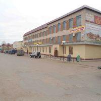 Цивильск УНИВЕРМАГ, Цивильск