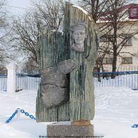памятник А.А. Рогожкин, Цивильск