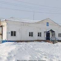 Музыкальная школа, Цивильск