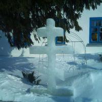 Ледяной крест(Ice Cross), Цивильск