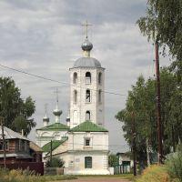 Колокольня в Цивильске, Цивильск