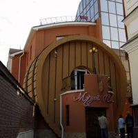 Музей Пива, Чебоксары
