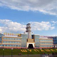 Речной вокзал.ЧебоксарыThe River station.CHeboksary., Чебоксары