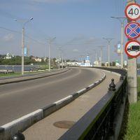 European road signage, Чебоксары