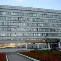 Chuvashia Legislative Building- I believe, Чебоксары