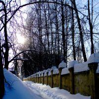 Зимнее солнце., Чебоксары