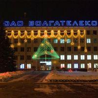 Здание Центрального телеграфа и почтамта / Building of the Central telegraph and post office (30/12/2007), Чебоксары