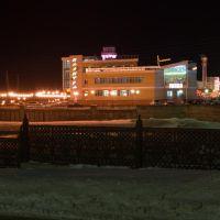 Вид на площадь Речников и здания речного вокзала / View of the Square of rivermen and buildings of the River station (30/12/2007), Чебоксары