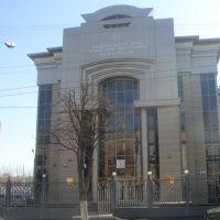 Банк Чувашии, Чебоксары