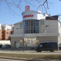 Lukoil, Чебоксары
