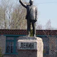 Ильич, Янгорчино, Шемурша