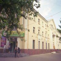 Здание администрации Засвияжского района, Шемурша