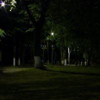 Парк КиО, Шумерля