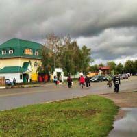 Зеленый базар, Шумерля