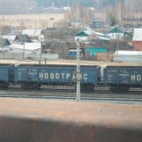 поезд, Шумерля