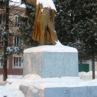 памятник Ленину в Ядрине / Monument to Lenin in Jadrin, Ядрин
