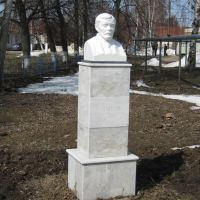 Бюст Н.М.Таланцева  /  N.M.Talantsev bust, Ядрин