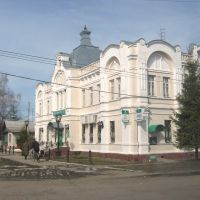 Ядринское отделение Сбербанка России  /  Yadrin branch of Sberbank of Russia, Ядрин