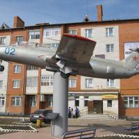 Постамент с самолётом Л-29  /  Pedestal with plane L-29, Ядрин