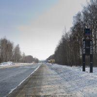 Въезд в город со стороны Нижнего Новгорода, Ядрин