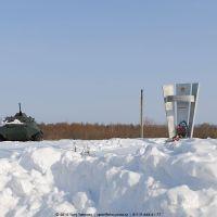 БТР и памятник погибшим воинам, Ядрин