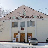 Дом культуры, Ядрин