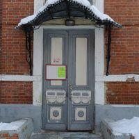 дверь, Ядрин