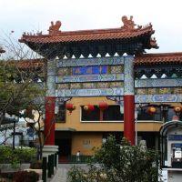 China Town, Brisbane(中國城, 布里斯本) -1, Брисбен